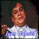 Juan Gabriel Mp3 Canciones by novodevelop