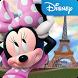 Minnie Fashion Tour HD by Disney Publishing Worldwide