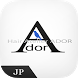 Hair Salon Ador -日本語版- by GMO Digitallab, Inc.