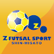 Z FUTSAL SPORT 新三郷 by Ultra Push