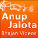 Anup Jalota Bhajan Videos by Disha Patel 5710