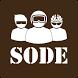 SODE Cliente by SODE Serviços Inteligentes