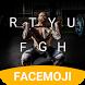 Muscle Lift Emoji Keyboard Theme for Messenger by Fun Free Keyboard Theme