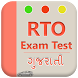 RTO Exam: Driving Licence Test by Have You Tried This