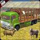 Jungle Farm Animal Transporter