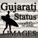 Gujarati Status with Images by Fun Masti App