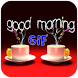 Good Morning GIF by ms infotech