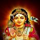 Kandha Sasti Kavasam