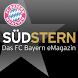 FCB Südstern by FC Bayern München