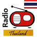 Thailand Radio by Android Good Experience