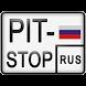ПДД и Билеты Россия 2015 by CrystalSpring