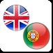 Portuguese English Translator by Gagak Hitam Studio