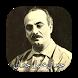 جبران خليل جبران by fadi.aburube