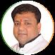 Sudhir Tukaram Bharadkar by Social Worker