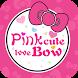 Cute cartoon bow Pink theme by Super Cool Theme Studio