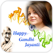Gandhiji Photo Frames 2017 by Perfect Looks Apps