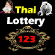 Thai Lottery 123 by Aamir2692