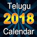 Telugu Calendar 2018 Panchangam తెలుగు క్యాలెండర్ by Smize