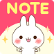 Namaiki-rabbit Sticky Notes by peso.apps.pub.arts