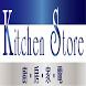 Kitchen Store廚房家電 by PCSTORE(5)