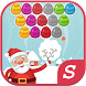 Santa Bubble Shooter 2017 by Doteelukaat Gutkeemom