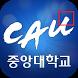 중앙대학교 원격평생교육원 by Fourwith