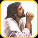 Powerful Prayers: Catholic by FloApps Inc
