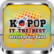 KPOP Boy Band Wallpaper by Kaguradevs