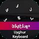 Uyghur Input Keyboard