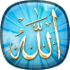 Allah Live Wallpaper by Phoenix Live Wallpapers