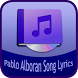 Pablo Alboran Song&Lyrics