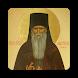 Акф. Амвросию Оптинскому by Religious SFSoft