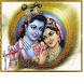 Radha Krishana jaap by Sandeep App
