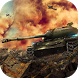 Tower Defense: Tank WAR by MainActivity Development