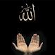 Doa Minta Kesembuhan by DewaDev
