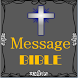 Message Bible | Fully Offline by Githerevisa Developers