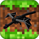 Ender Dragon mod for MCPE by HYDRA TECHNOLOGY