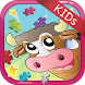 Farm House Animals Kid Puzzles by developer puzzle for kid