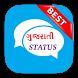 10000+ Best Gujarati Status ગુજરાતી સ્થિતિ by Thiru Apps