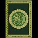 Quran by Sound Lab.