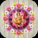 Ganesh Clock - Ganesh Clock Live Wallpaper by Palladium Studio
