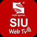 SIU Web TV by Go Web Technologies
