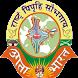 Ugta Bharat by Ally Technologies India Pvt Ltd