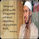 Sholawat Az Zahir Terbaru by ayyasy
