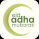 Eid al Adha Mubarak (Melayu)