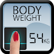 Body Weight Fingerprint Simulator by Sprinkle Cool