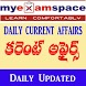 Current Affairs in Telugu by Comfort Learning Solutions