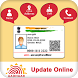 Update Aadhar Card by Photo Video Mixer
