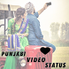 Punjabi Video Songs Status 2017 by XXNA Developers