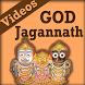 God Jagannath VIDEOs (Bhajan/Aarti/Rath Yatra) by Priyan Sitapara 409